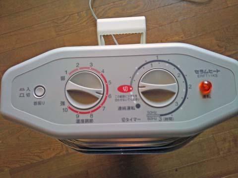 ダイキン(DAIKIN)の遠赤外線暖房機セラムヒート(ERFT11LS)は本体の上部に操作パネルがある