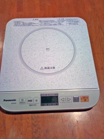 エンオクで落札したPanasonic(パナソニック)の IH調理器 KZ-PH31-W